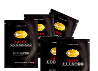 Pain Relief Pilnīga rokasgrāmata 2019, atsauksmes, forum, cena, plāksteri, sastāv - kur nopirkt Latviesu - amazon
